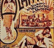 hint-sinemasi