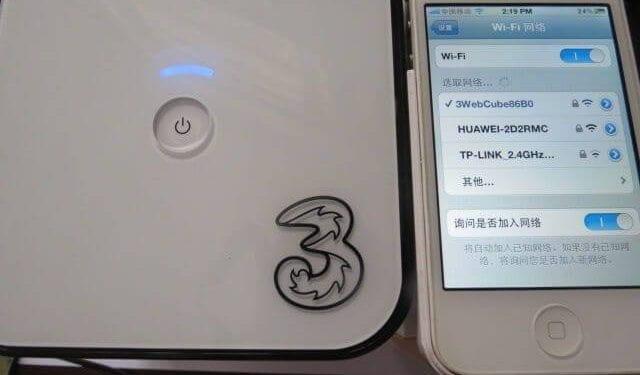 Huawei modem ve iPhone