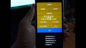 Redmi 5 Plus cihaza format atarken çin dilini ingilizceye çevirme